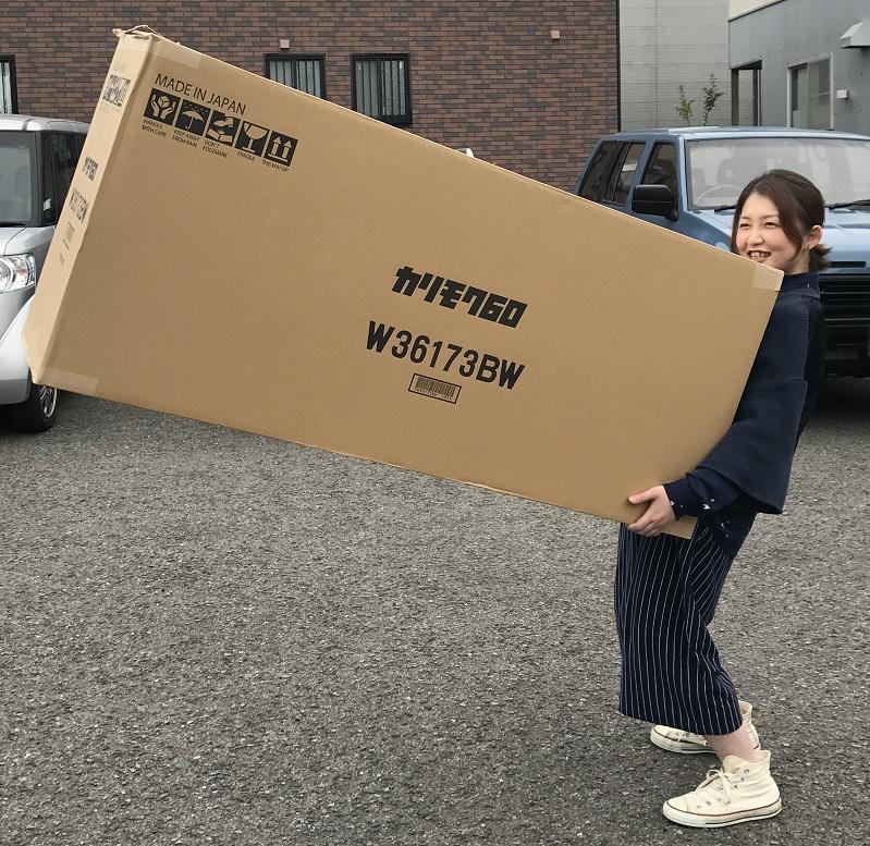 目指すはKチェア2シーターを一人で運ぶ!