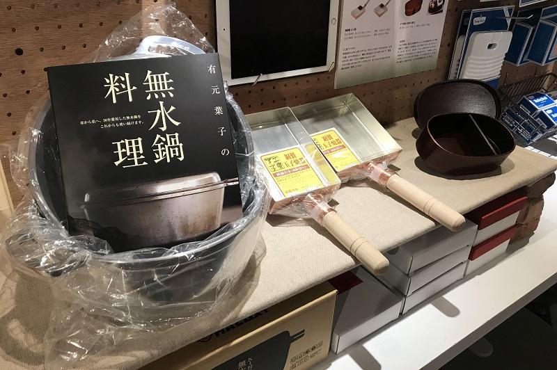 無水鍋に銅製の玉子焼きで料理を作る時間を楽しむ!