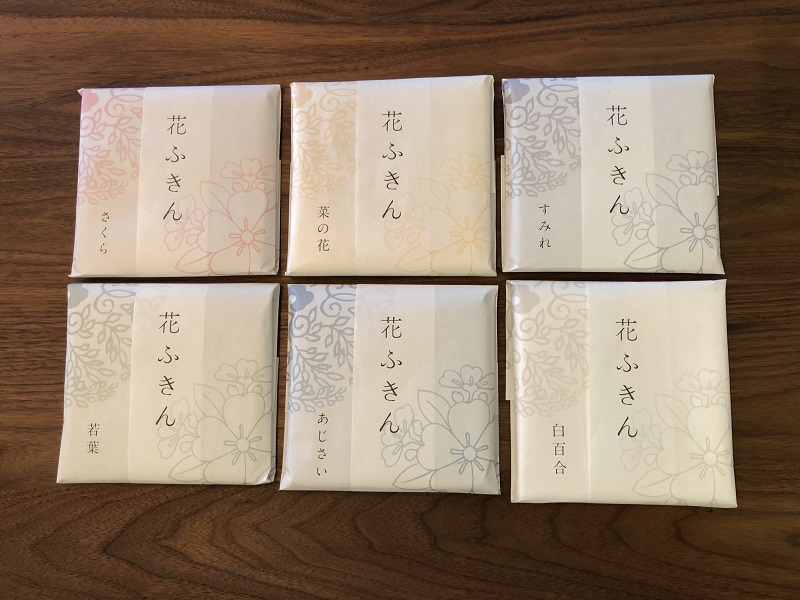 各756円(税込)
